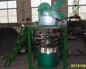SFS型粉末冶金零件粉碎机
